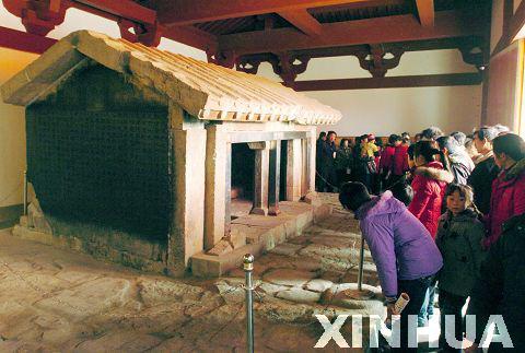 漢朝人住的房子圖片