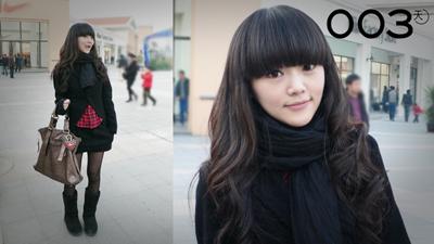 即俏皮又可爱美女图――中国菏泽网