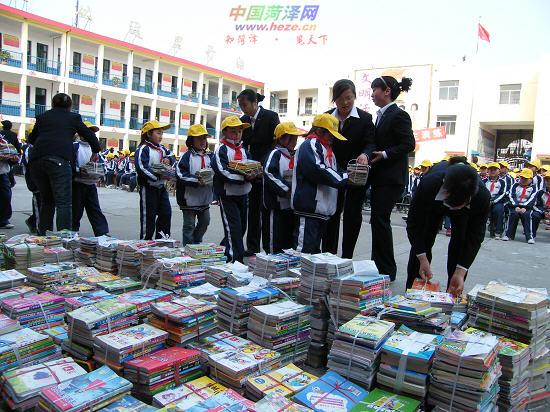 捐赠爱心传递图书小学英语教学论文有效图片