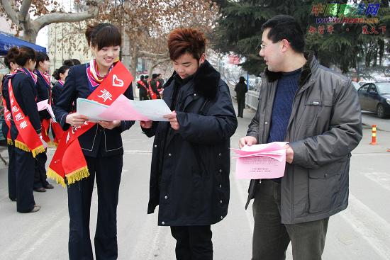 中国青年志愿者服务日宣传活动