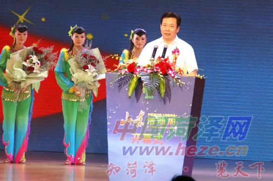 省委常委 宣传部长李群主持开幕式