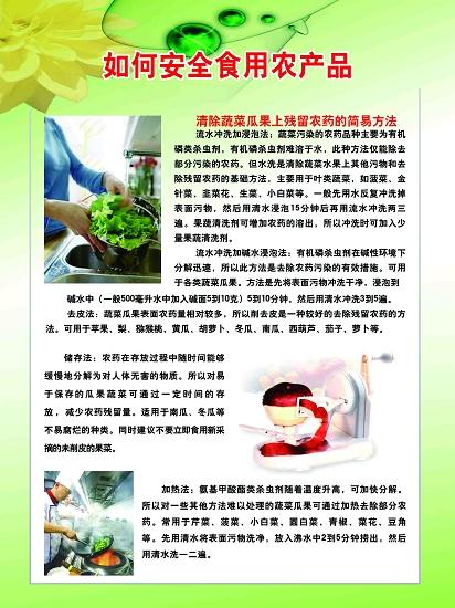 农产品质检中心通过认证