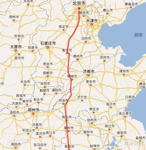 京九 高铁走向确定,途经菏泽,我市境内规划建设两高铁站