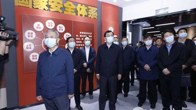 山东省领导参观总体国家安全观济南市教育展馆