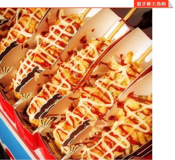 刷爆广东国际圈的美食美食节,7月8日确定在菏攻略菏泽朋友台山图片