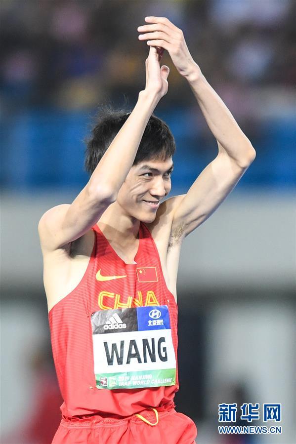 (体育)(4)田径——国际田联世界挑战赛(南京站):王宇获男子跳高冠军