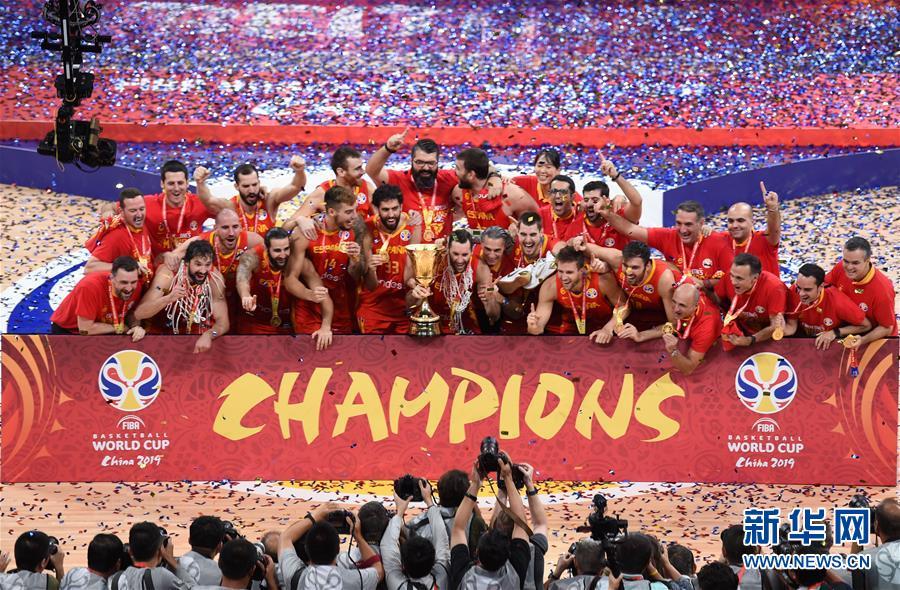 (篮球世界杯)(70)篮球――决赛:西班牙队夺冠